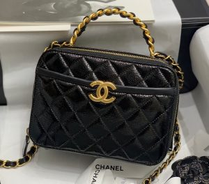 IMG 201126a 249 cr 300x264 - Chanel Get Round Vanity Case Bag AS2179 2020