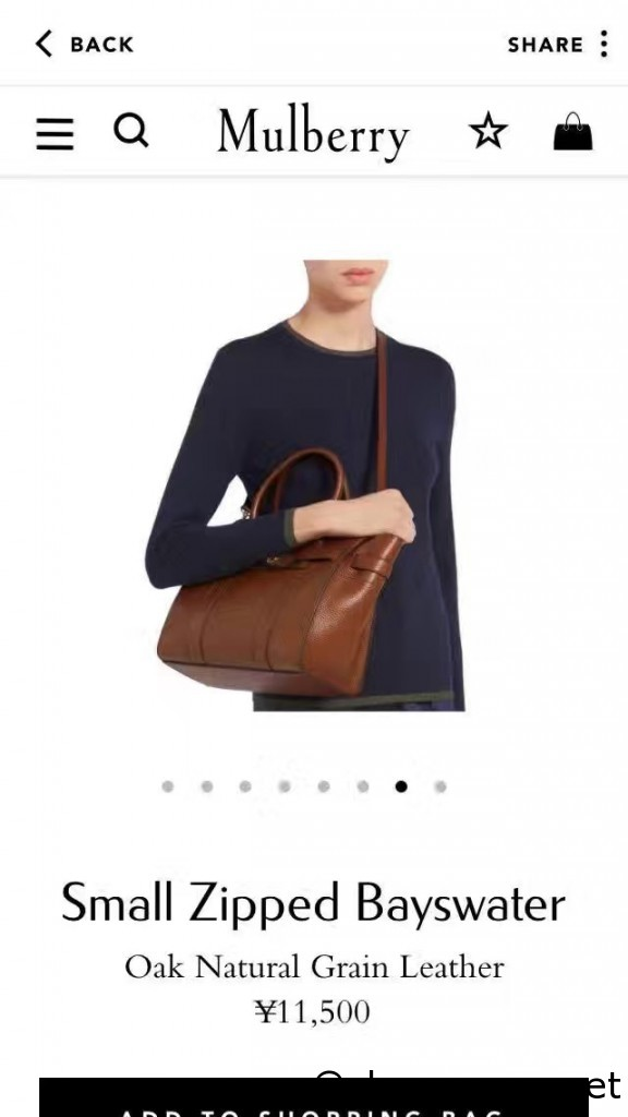IMG 57851 576x1024 - Mulberry Natural Grain Leather Small Zipped Bayswater Bag 2016
